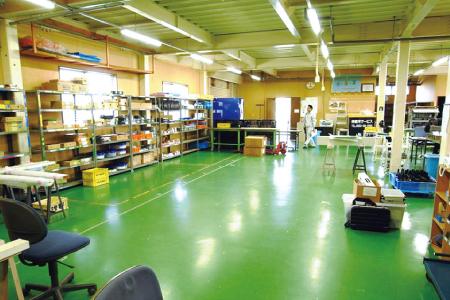Fuji Techno Center